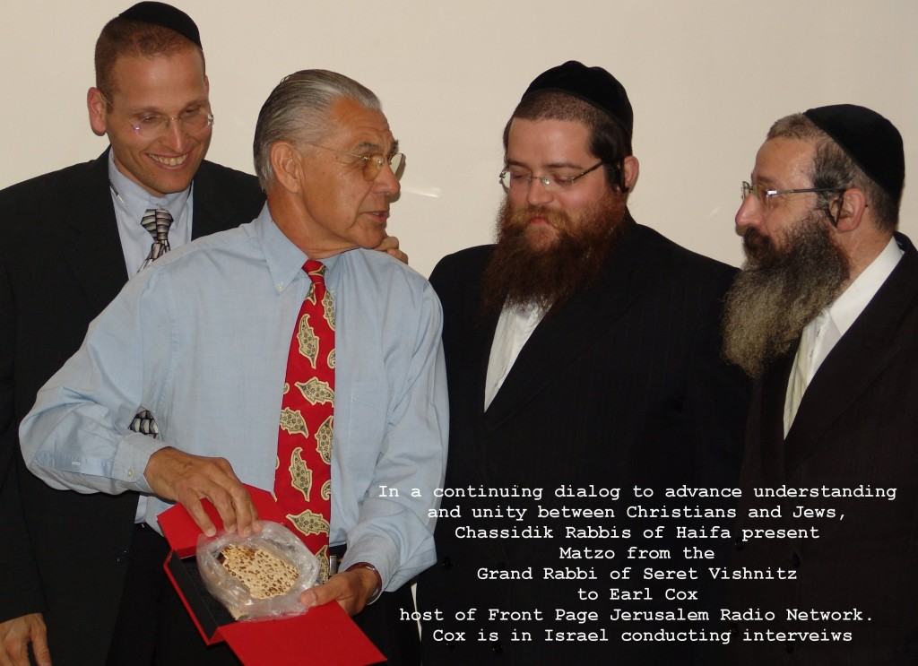 Representatives-of-the-Grand-Rebbe-of-Seret-Vishnitz-in-Haifa-traveled-to-Jerusalem-to-present-Earl-Cox-with-a-special-gift-from-the-Grand-Rebbe-Thanking-Earl-for-his-s
