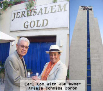 Beautiful & centrally located, when in Israel, make the Jerusalem Gold Hotel your home away from home.  At the Jerusalem Gold Hotel, you are more than a guest… you are family