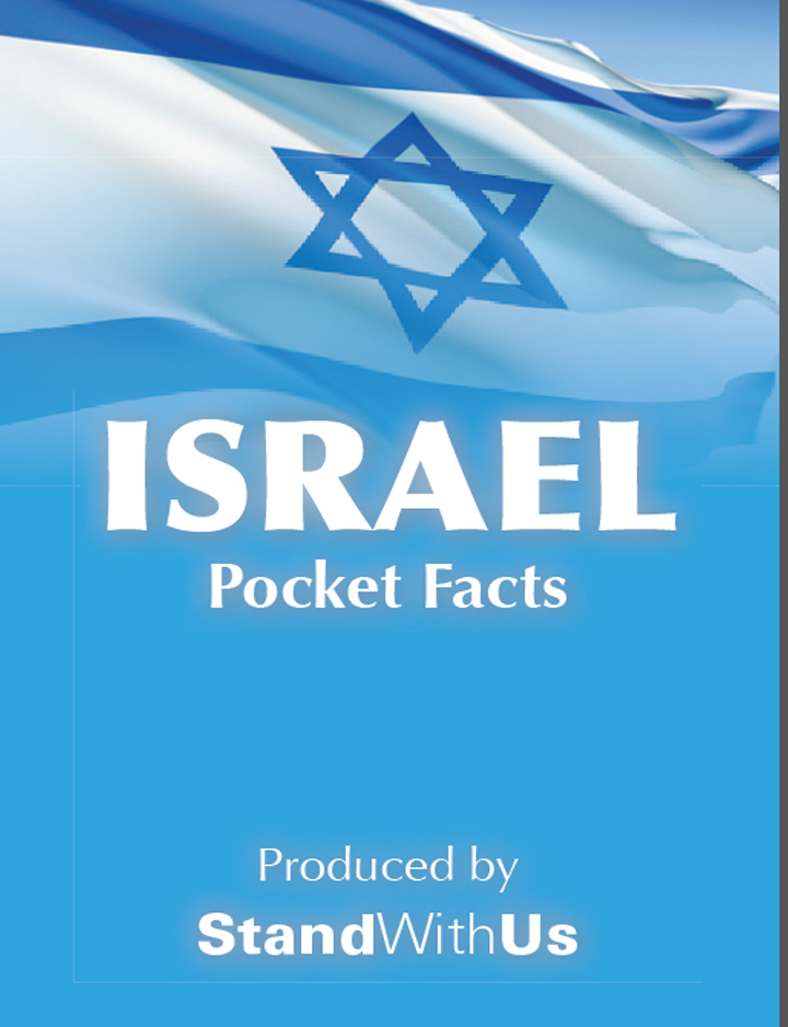 ISraelPocketFacts